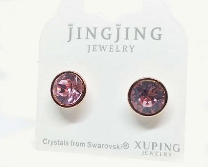 №10041 Сережки XuPing с камнями Swarovski