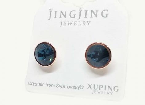 №10044 Сережки XuPing с камнями Swarovski