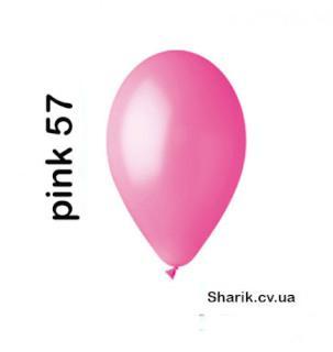 "Шары Gemar A50-57 5""(pink)"