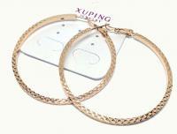 №10235 Сережки XuPing