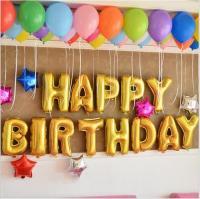 Happy birthday (13 шт., золото) (40 см)
