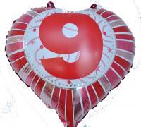 Фольга Сердечко с цифрой 9 (красное) 45х45см.