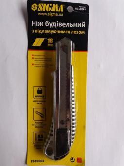 Нож Строительный (Металлический Корпус) Лезвие 18мм.