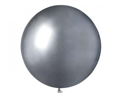 Шарик Хром Gemar 19″ (48см)  серебро