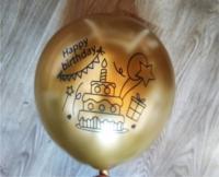 """Хром Китай  happy birthday золото 12""""(30см)"""