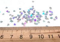 Конфети сердечки серебро 3мм. 50 грамм