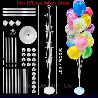Подставка на пол для 19 шариков НОВАЯ (в комплекте насадки, переходники,  палочки)