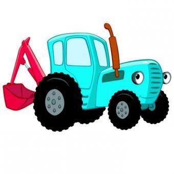 Наклейка на коробку сюрприз трактор